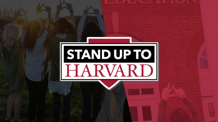 Stand up to Harvard
